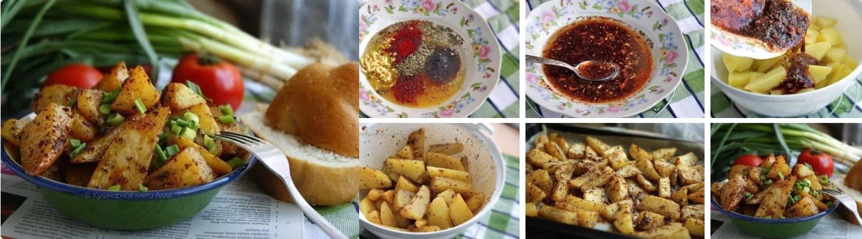 Соковита картопля по Турецьки: цей рецепт свекруха привезла з Турції